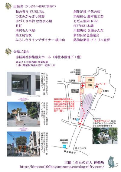 Omote2012r_12
