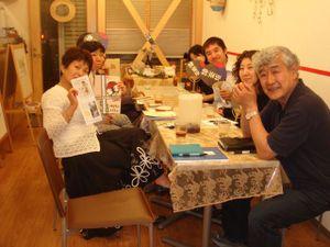 Meeting201007